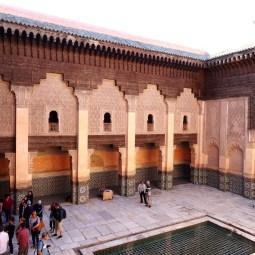 The main courtyard of the medrasa