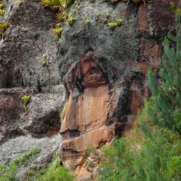 A face carved into the mountain by the Incas